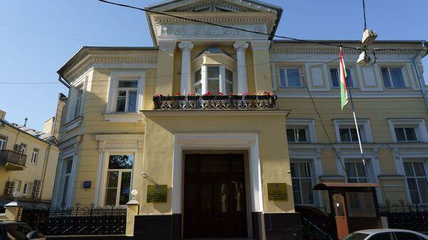 Посольство Республики Таджикистан в Москве - Sputnik Тоҷикистон