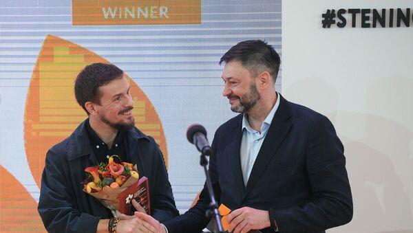 Открытие выставки победителей Международного конкурса имени А. Стенина - Sputnik Таджикистан