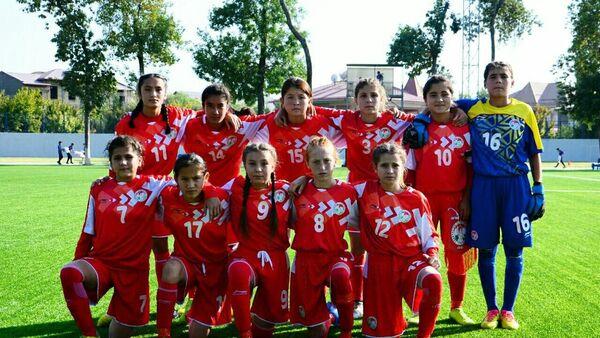 Женская юниорская сборная Таджикистана - Sputnik Тоҷикистон