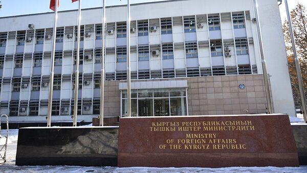 Здание министерства иностранных дел Кыргызстана, архивное фото - Sputnik Тоҷикистон