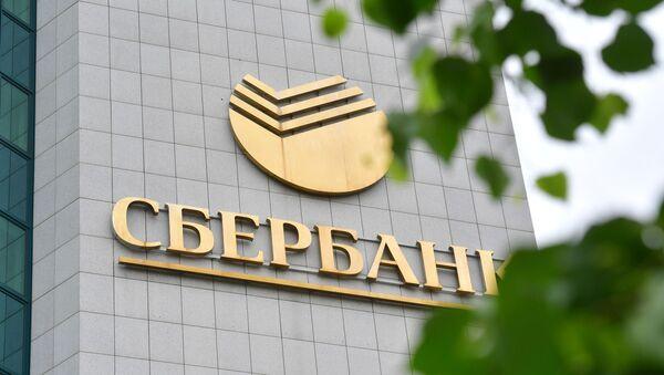 Логотип на здании центрального офиса Сбербанка в Москве - Sputnik Таджикистан