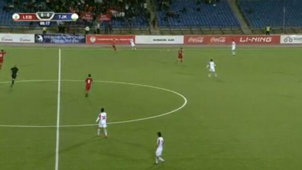 Отборочный турнир чемпионат Азии-2020: Ливан – Таджикистан - Sputnik Таджикистан