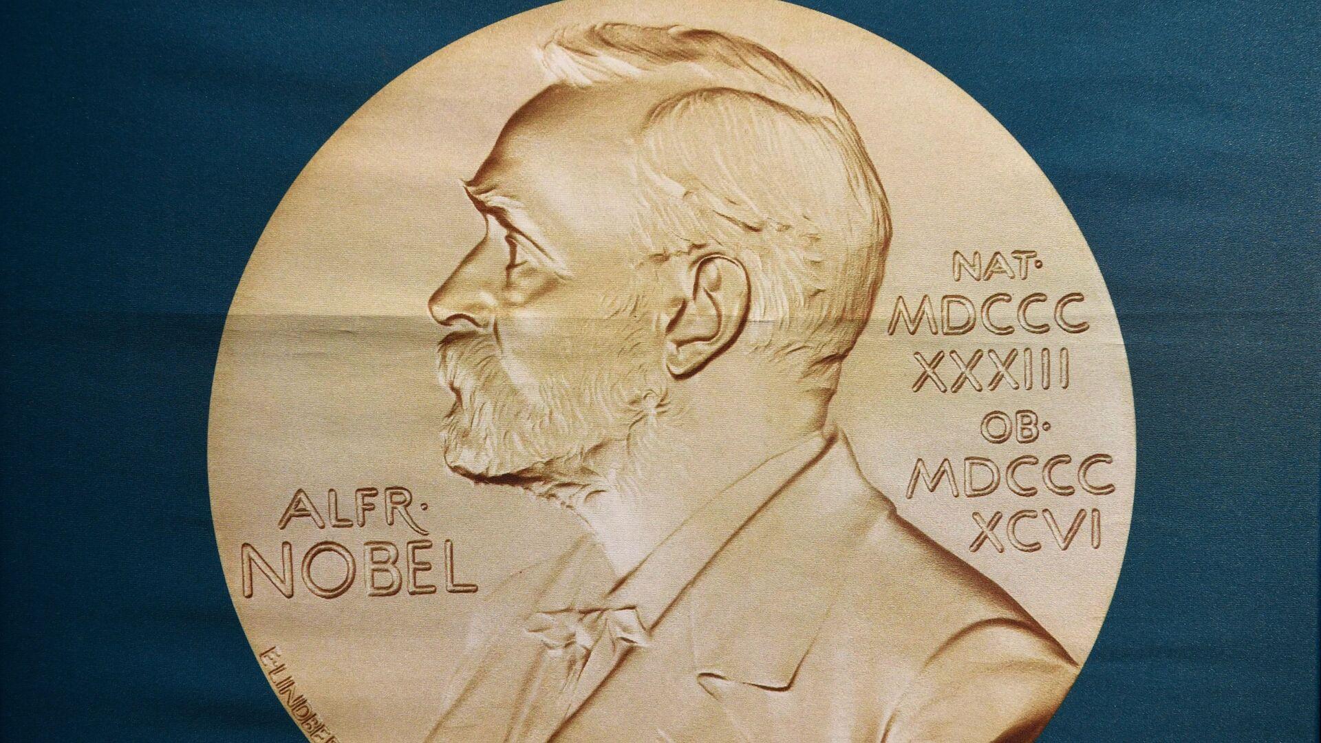 Нобелевская награда  - Sputnik Тоҷикистон, 1920, 08.10.2021