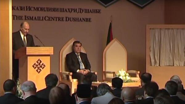 Открытие Исмаилитского центра в Таджикистане, 2005 год - Sputnik Тоҷикистон