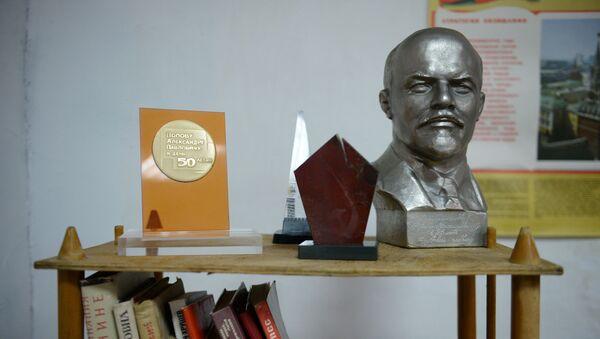 Экспонаты музея советского быта Сделано в СССР в Екатеринбурге - Sputnik Таджикистан