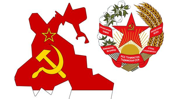 Ҷумҳурии Шӯравии Сотсиалистии Тоҷикистон - Sputnik Тоҷикистон