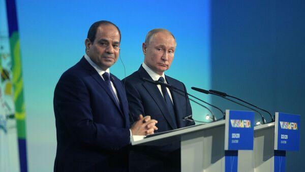 Президент РФ В. Путин принял участие в работе форума Россия - Африка - Sputnik Таджикистан