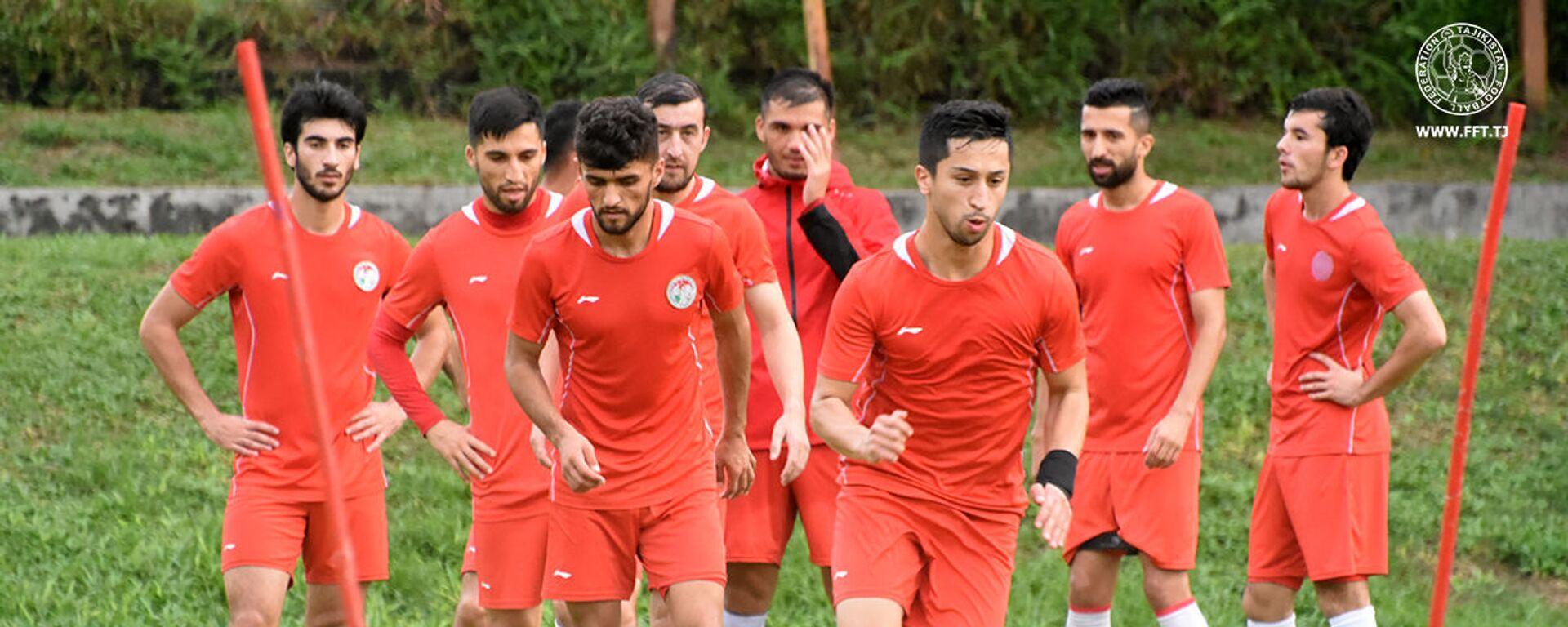 Национальная сборная Таджикистана провела заключительную тренировку в Куала-Лумпуре - Sputnik Таджикистан, 1920, 30.09.2021