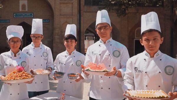 Гимн Ассоциации поваров Узбекистана - Sputnik Таджикистан