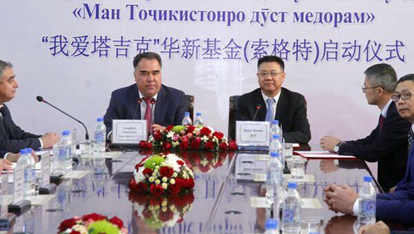 Китайская компания Хуаксин и согдийские власти создали благотворительный фонд помощи Я люблю Таджикистан - Sputnik Тоҷикистон