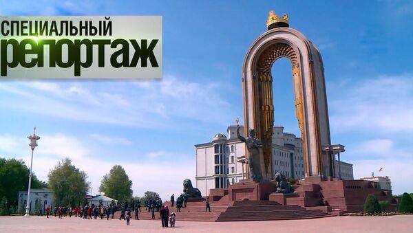 Таджикистан. День Президента республики - Sputnik Тоҷикистон