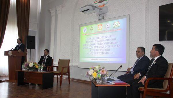 Празднование Дня Президента в Академии государственного управления при Президенте Республики Таджикистан - Sputnik Тоҷикистон