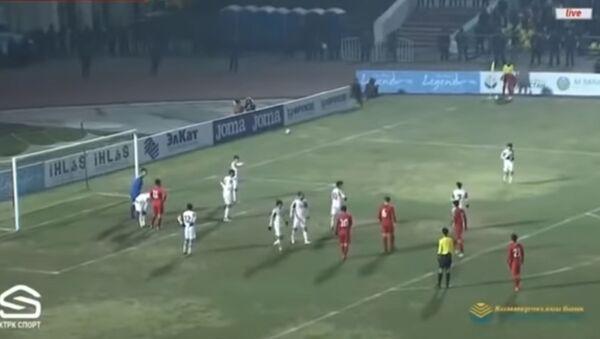 Футбольные сборные Кыргызстана и Таджикистана в отборе на ЧМ-2022: 2-тайм - Sputnik Таджикистан