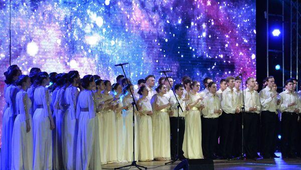 Торжественная церемония открытия Дельфийских игр - Sputnik Таджикистан