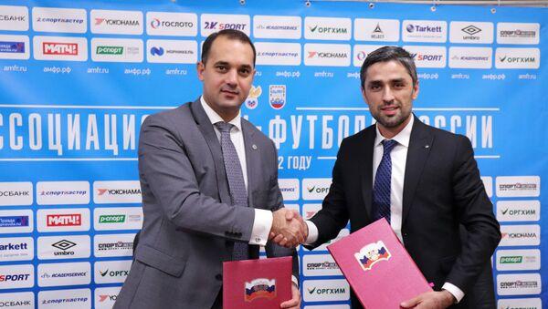 Ассоциация мини-футбола России подписали соглашения о сотрудничестве между Ассоциацией мини-футбола Таджикистана - Sputnik Таджикистан