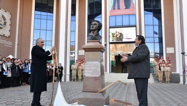 Открытие памятника Пушкину в Душанбе - Sputnik Тоҷикистон