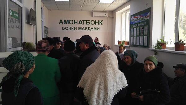 Очередь в Амонатбанке в день запуска национальной системы переводов - Sputnik Тоҷикистон