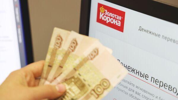 Денежные переводы с помощью Золотой Короны  - Sputnik Таджикистан