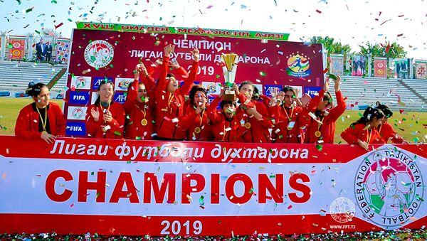 Хатлон - победитель женской Футбольной лиги Таджикиктана - 2019 - Sputnik Таджикистан