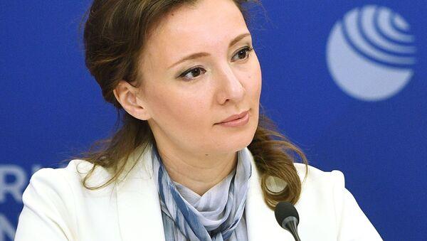 Уполномоченный при президенте Российской Федерации по правам ребенка Анна Кузнецова - Sputnik Таджикистан