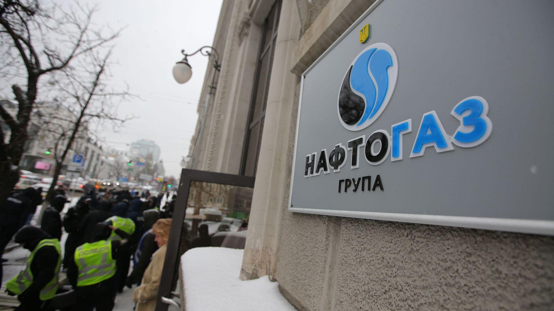 Вывеска на здании Нафтогаз-Украина - Sputnik Таджикистан, 1920, 08.09.2021