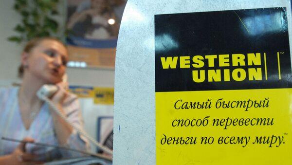 Пункт обслуживания Международной системы денежных переводов Вестерн Юнион - Sputnik Тоҷикистон