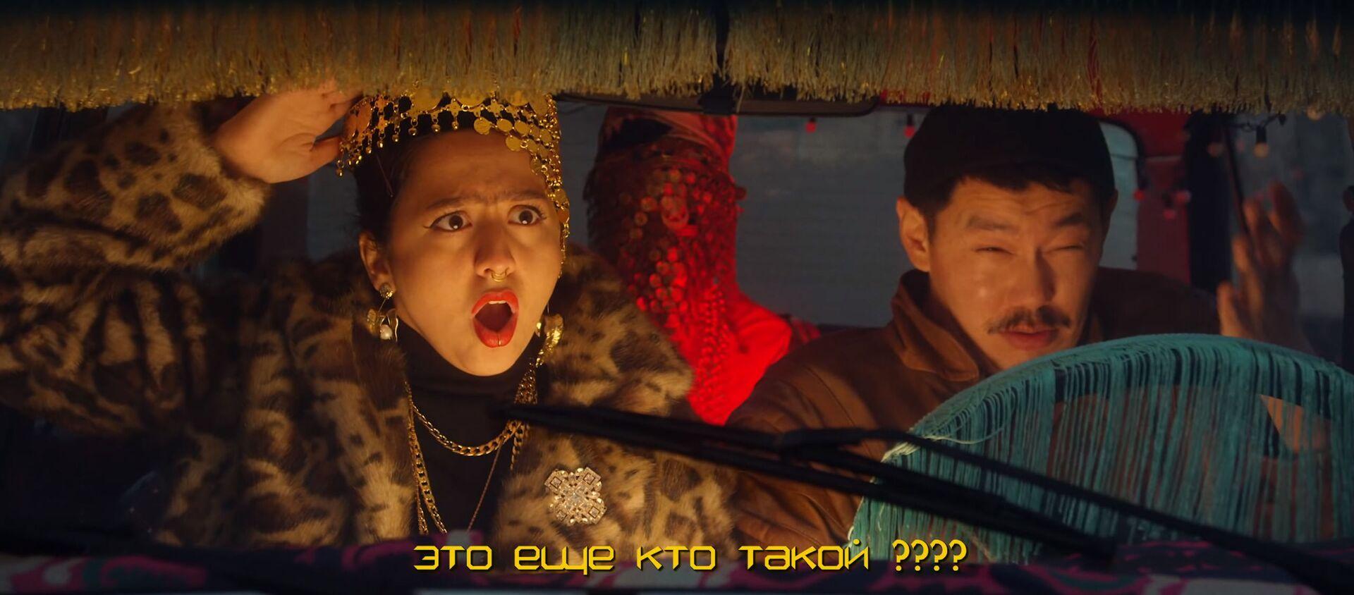 Кадр из музыкального клипа MANIZHA - НЕДОСЛАВЯНКА - Sputnik Таджикистан, 1920, 24.12.2019