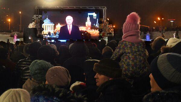 Празднование Нового года в городах России - Sputnik Таджикистан
