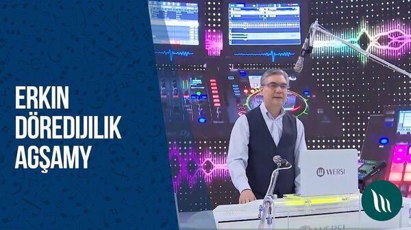 Гурбангулы Бердымухамедов провел новогодний праздник в роли диджея - Sputnik Тоҷикистон