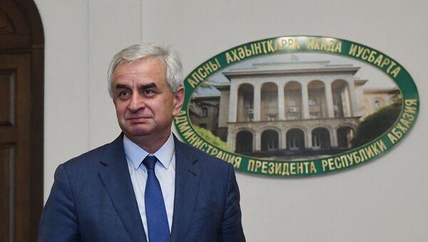 Рауль Хаджимба - Sputnik Таджикистан