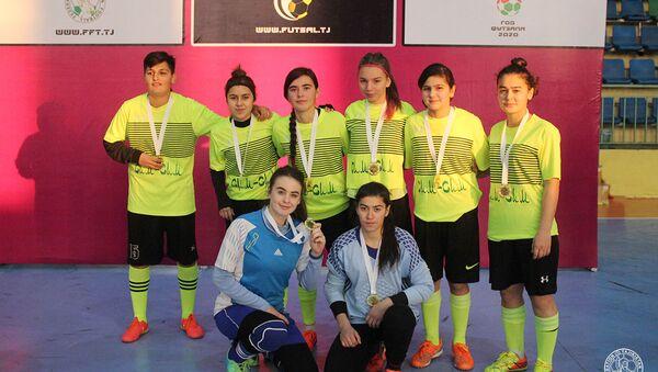 Сборная Душанбе на турнире по футзалу среди девушек до 19 лет - Sputnik Таджикистан