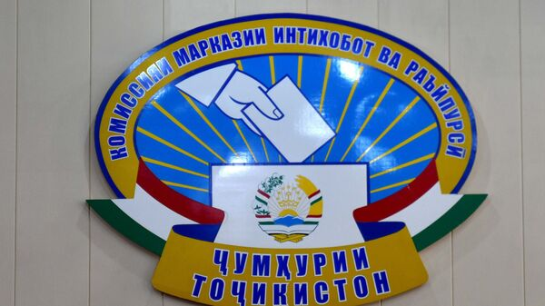 Эмблема Центральной избирательной комиссии Республики Таджикистан - Sputnik Тоҷикистон