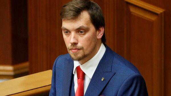 Алексей Гончарук, украинский политик, премьер-министр Украины  - Sputnik Таджикистан