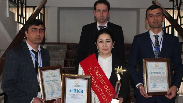 Дилафруз Каримова стала лауреатом конкурса Учитель Таджикистана-2019 - Sputnik Таджикистан
