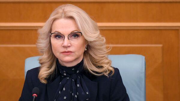 Заместитель председателя правительства РФ Татьяна Голикова - Sputnik Тоҷикистон