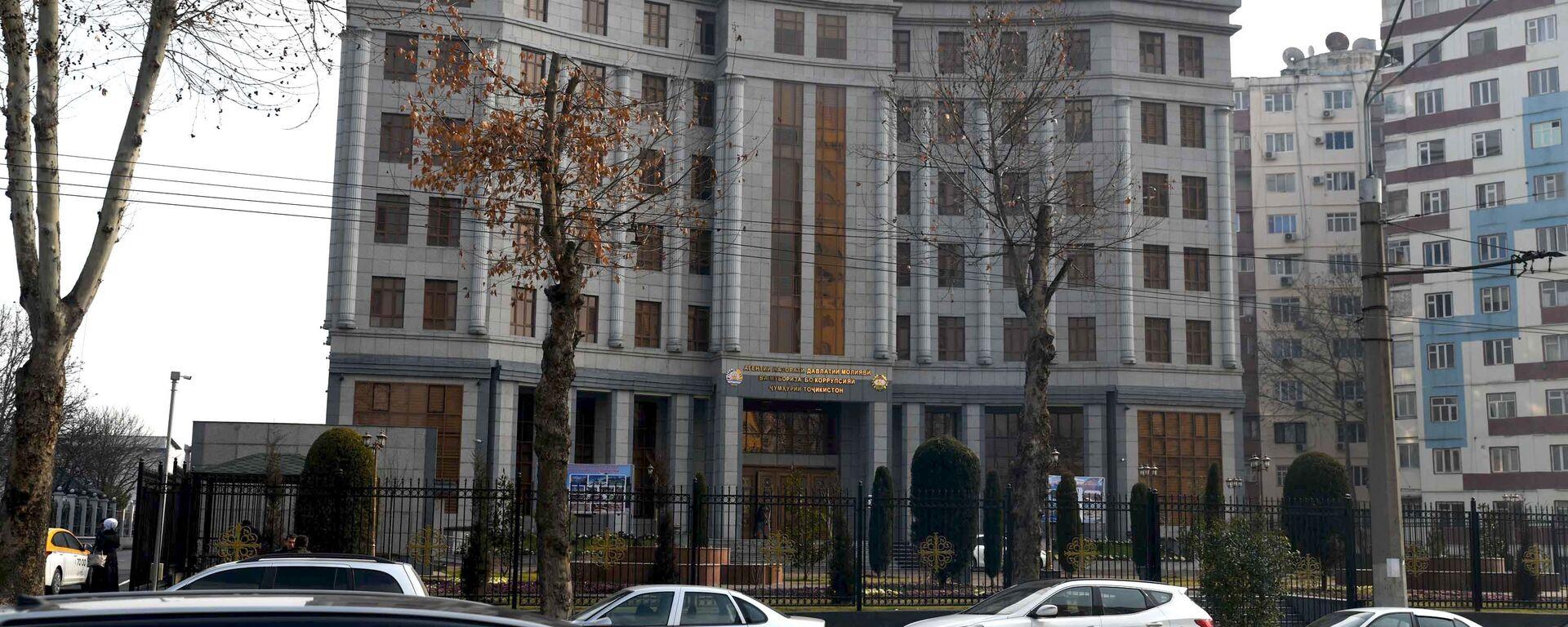 Новое здание агенства против коррупции  - Sputnik Тоҷикистон, 1920, 25.08.2021