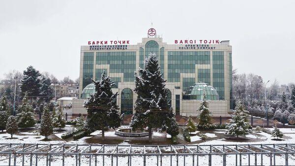 Здание энергохолдинга Барки точик, архивное фото - Sputnik Тоҷикистон