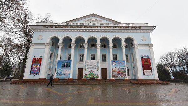Театр им Лахути - Sputnik Тоҷикистон
