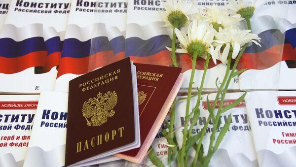 Выдача российских паспортов - Sputnik Таджикистан