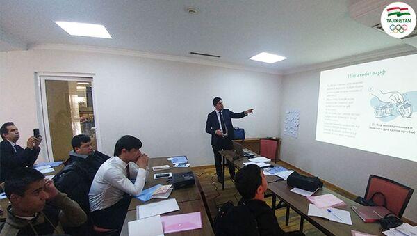 Семинар по борьбе с допингом в Таджикистане - Sputnik Таджикистан