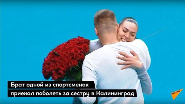 Белорусской волейболистке сделали предложение прямо на площадке - Sputnik Таджикистан