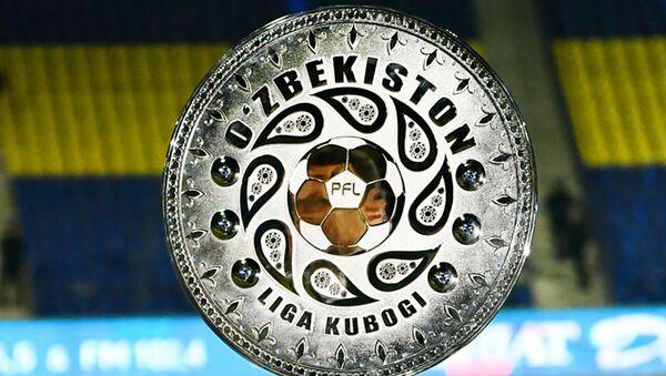 Кубка Лиги Узбекистан - Sputnik Тоҷикистон