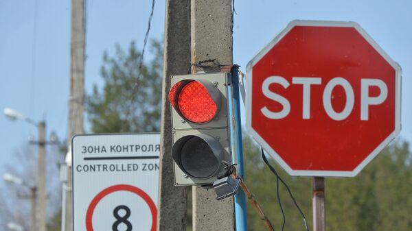 Контрольно-пропускной пункт на границе, архивное фото - Sputnik Тоҷикистон