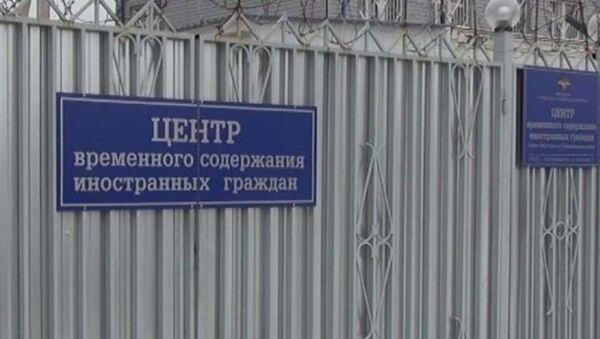 Центр временного содержания иностранных граждан - Sputnik Таджикистан