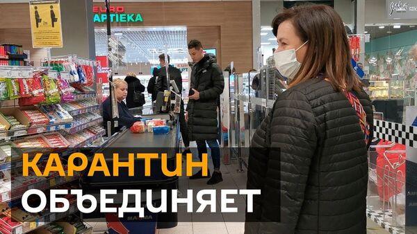 Фазои кишварҳои пасошӯравӣ дар давраи коронавирус - Sputnik Тоҷикистон