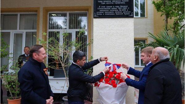 На фасаде Медицинского колледжа Худжанда имени советского оториноларинголога Юсуфа Исхаки была установлена мемориальная доска - Sputnik Таджикистан