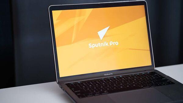Ноутбук с лого SputnikPro - Sputnik Таджикистан