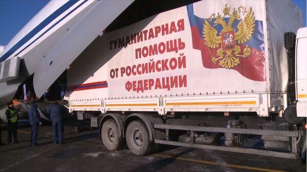 Гуманитарная помощь РФ, архивное фото - Sputnik Тоҷикистон