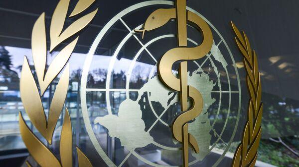 Эмблема Всемирной организации здравоохранения - Sputnik Таджикистан