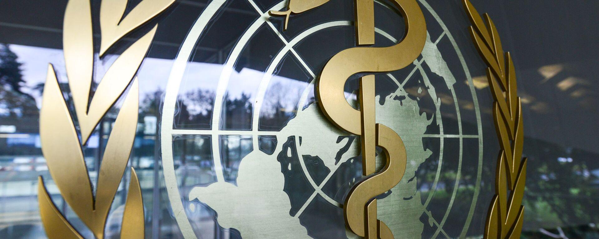 Эмблема Всемирной организации здравоохранения - Sputnik Тоҷикистон, 1920, 10.10.2021